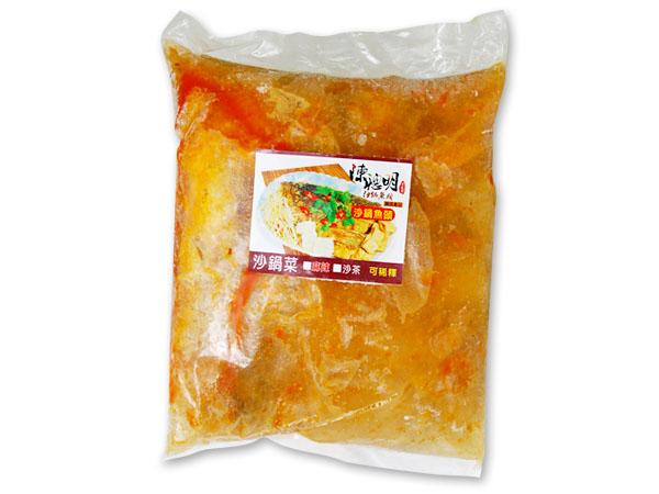 沙鍋菜【沙茶】-沙鍋魚頭