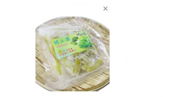 情人果-沙鍋魚頭