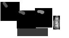 沙鍋魚頭logo-陳聰明沙鍋魚頭